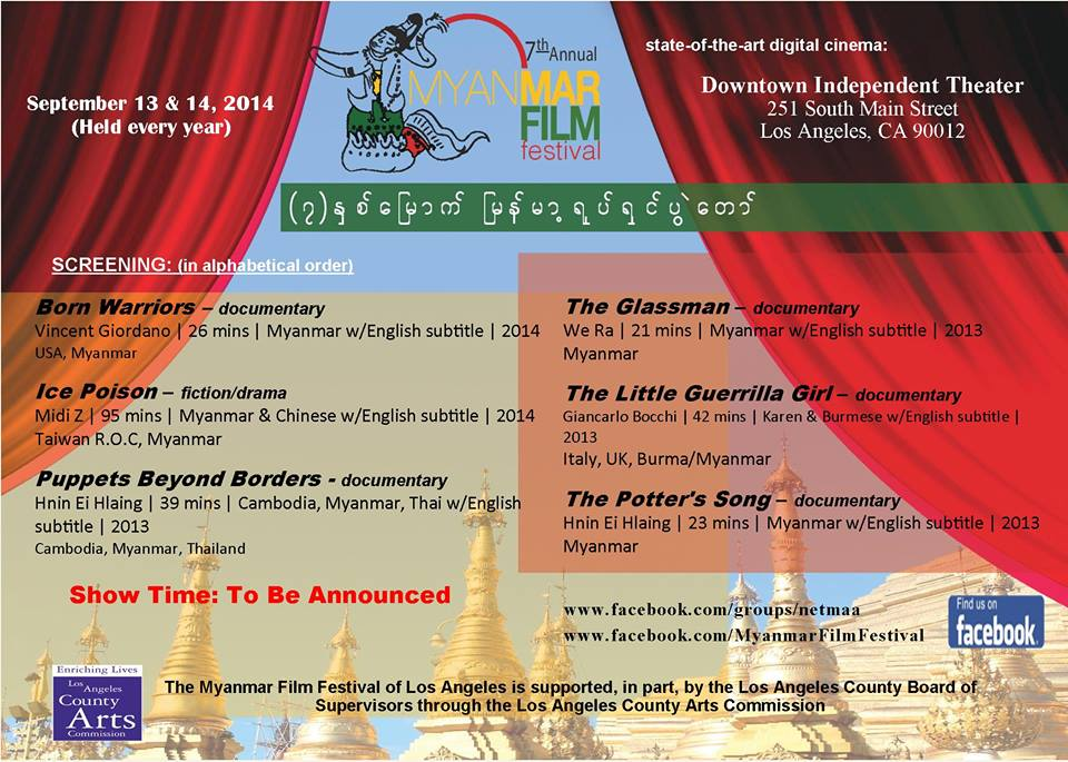 7th Myanmar Film Festival of Los Angeles