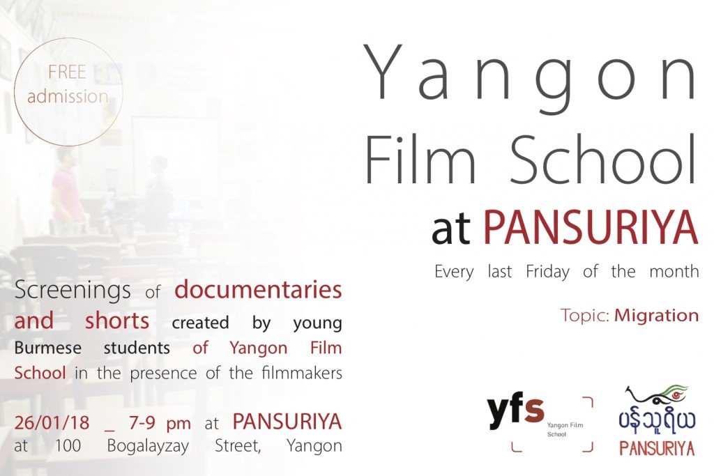 Invitation Screening at PS_01:18