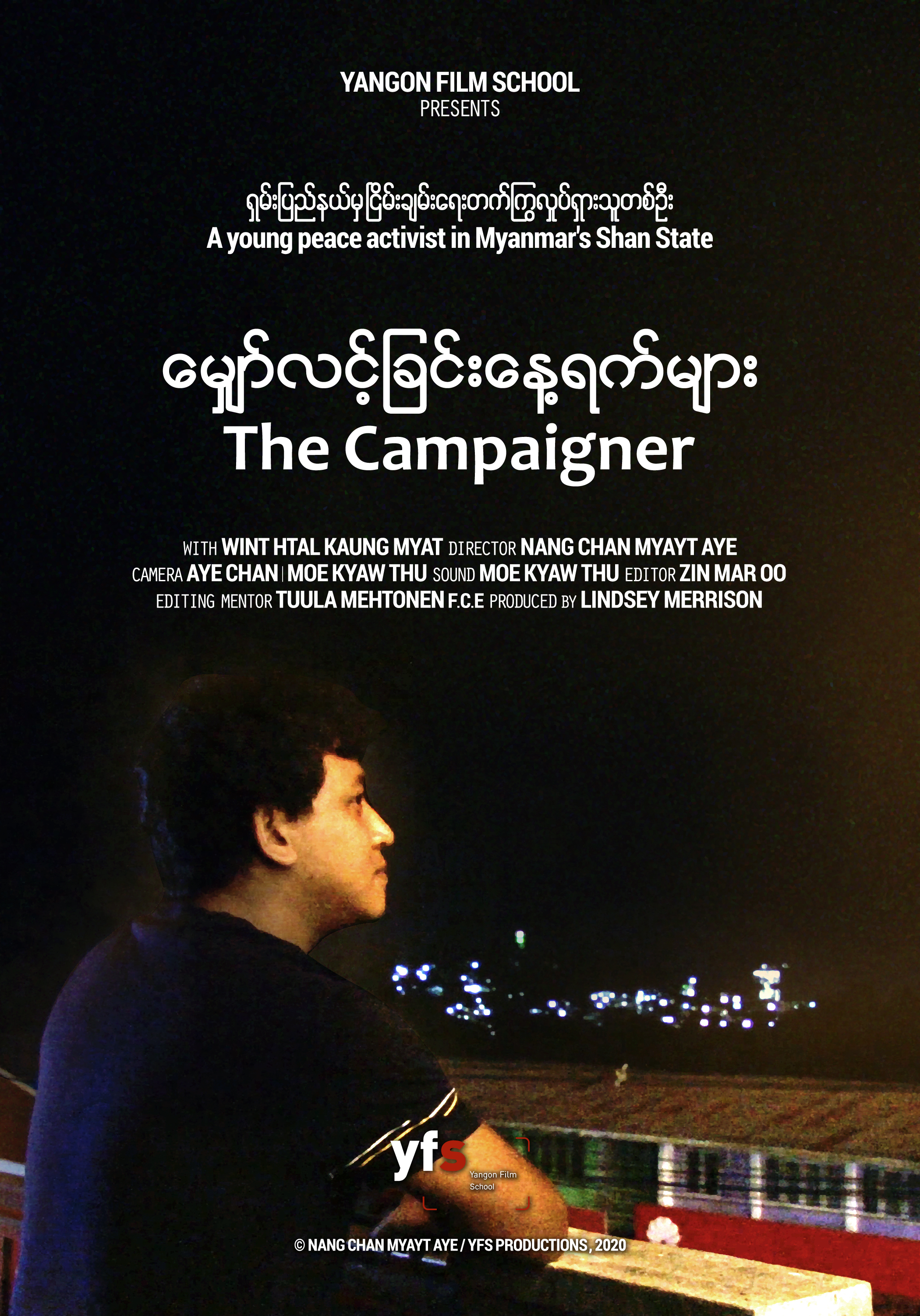 YFS2020D_poster_THE CAMPAIGNER_FD-26APR2020