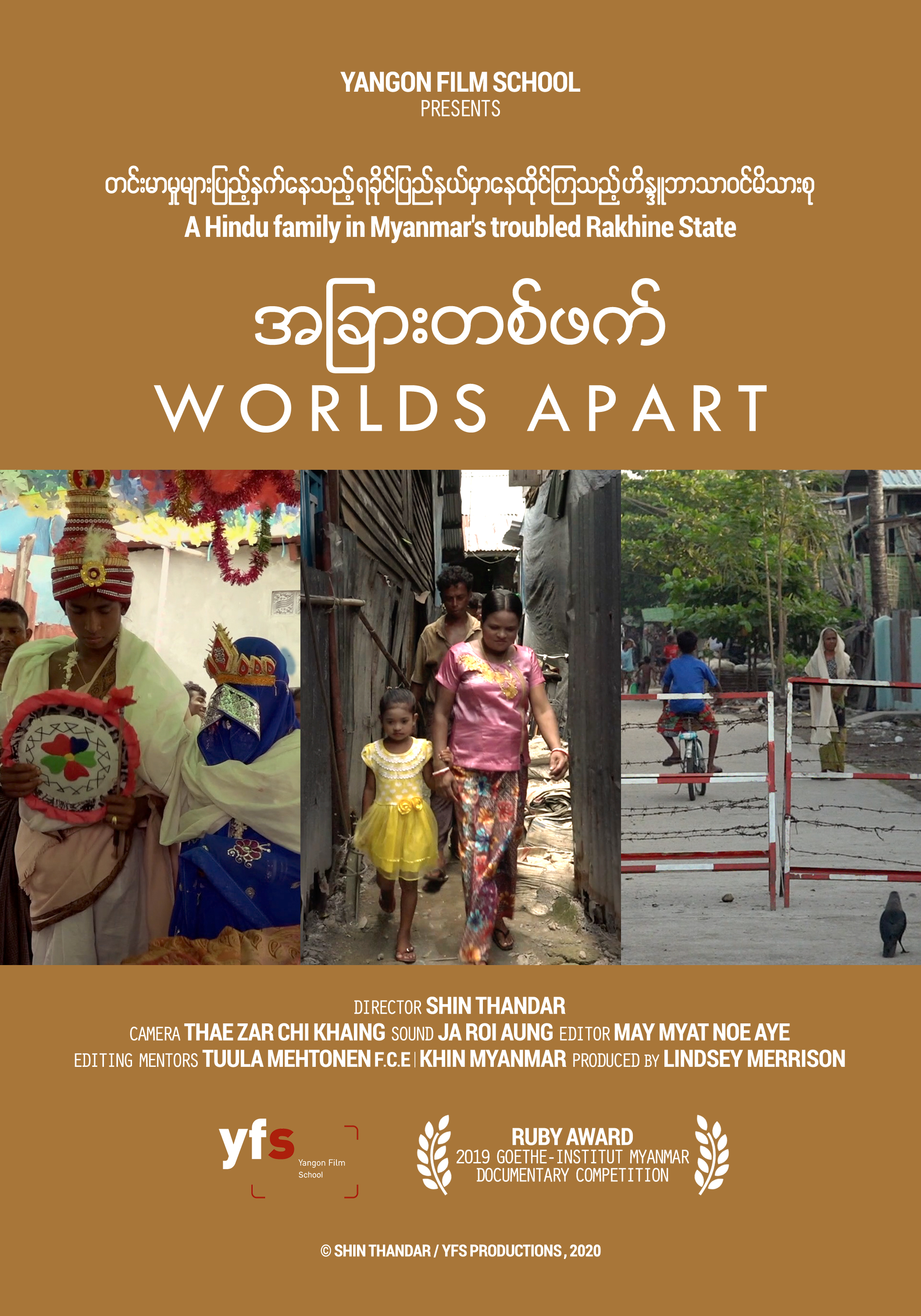YFS2020D_poster_Worlds Apart_FD-revised