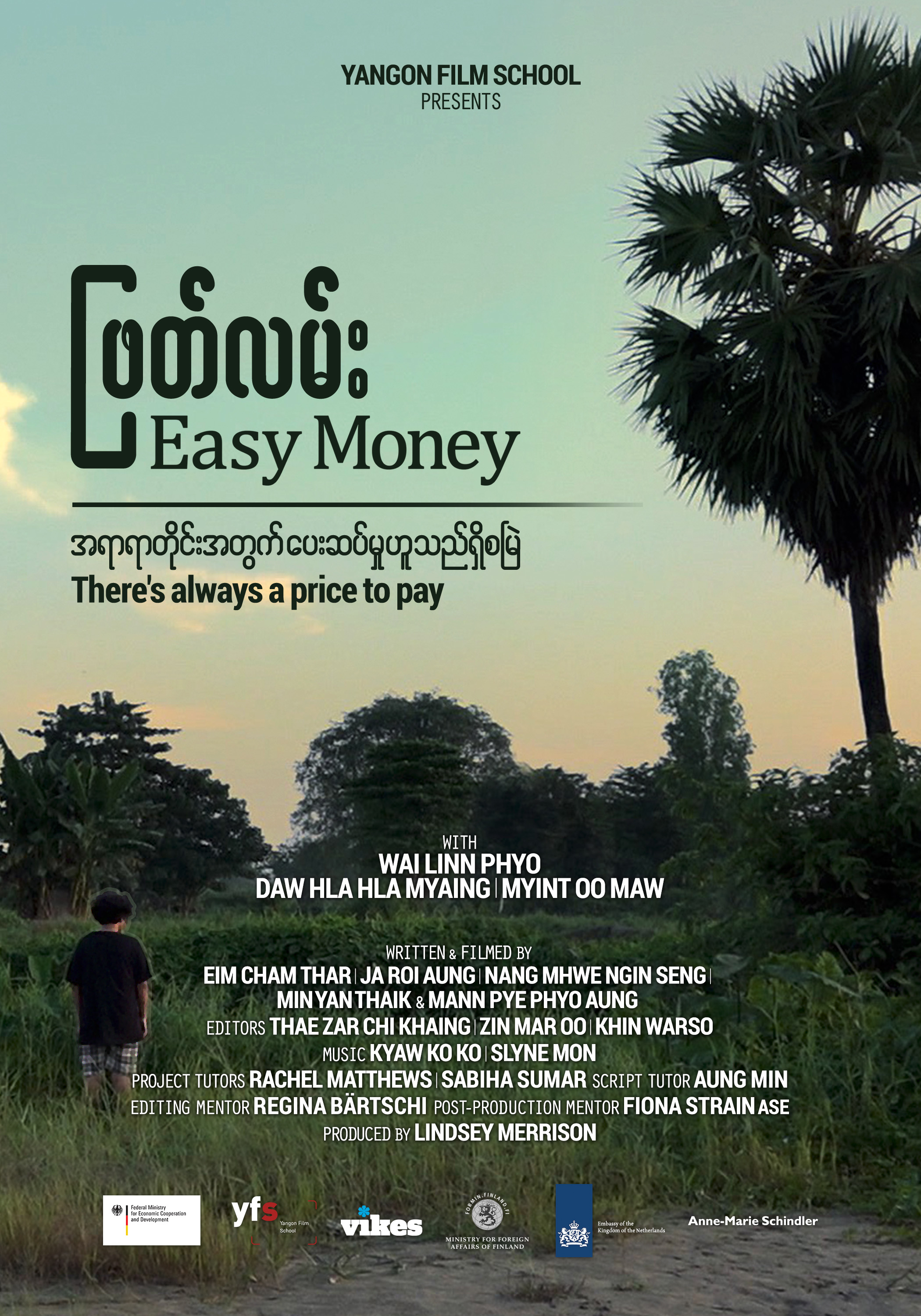 YFS2020TF_poster_EASYMONEY_FD-8MAY2020