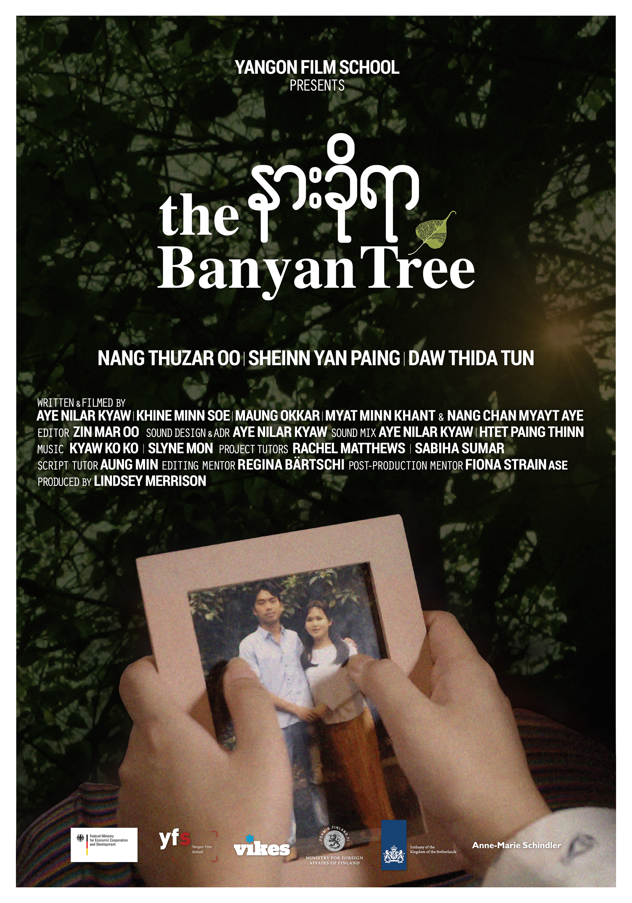 YFS2020TF_poster_THEBANYANTREE_FD-8MAY2020